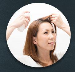 リジュン・正しい使い方・頭皮に塗布