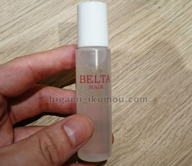 ベルタ育毛剤・ベルタ頭皮クレンジング1