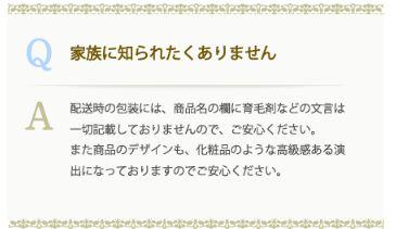 ベルタ育毛剤・ミューノアージュの比較【プライバシー保護】1