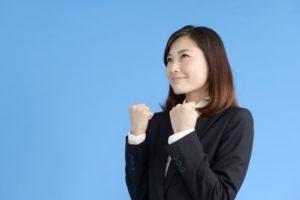 分け目の薄い女性がするべき4つの対策