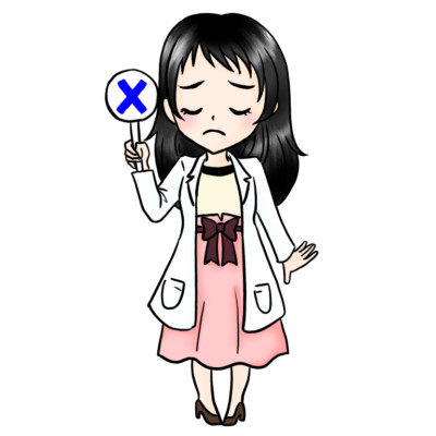 haru黒髪スカルプ・プロの白髪に関する口コミ・低評価