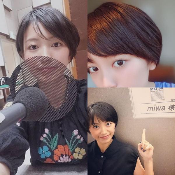 髪が綺麗な女性芸能人【アイドル・歌手】・miwa