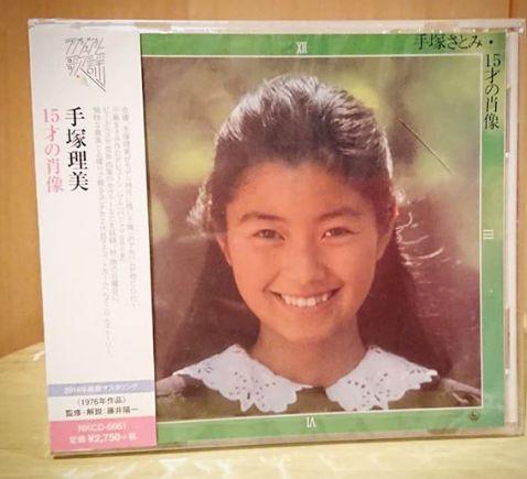 手塚理美さんの若い頃【髪型】・後ろに流した黒髪ロング