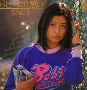 手塚理美さんの若い頃【髪型】・セミロング